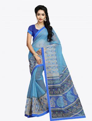 Sky Blue Kota Silk Designer Saree small FABSA20617